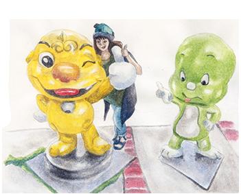voyager en coree du sud - centre animation