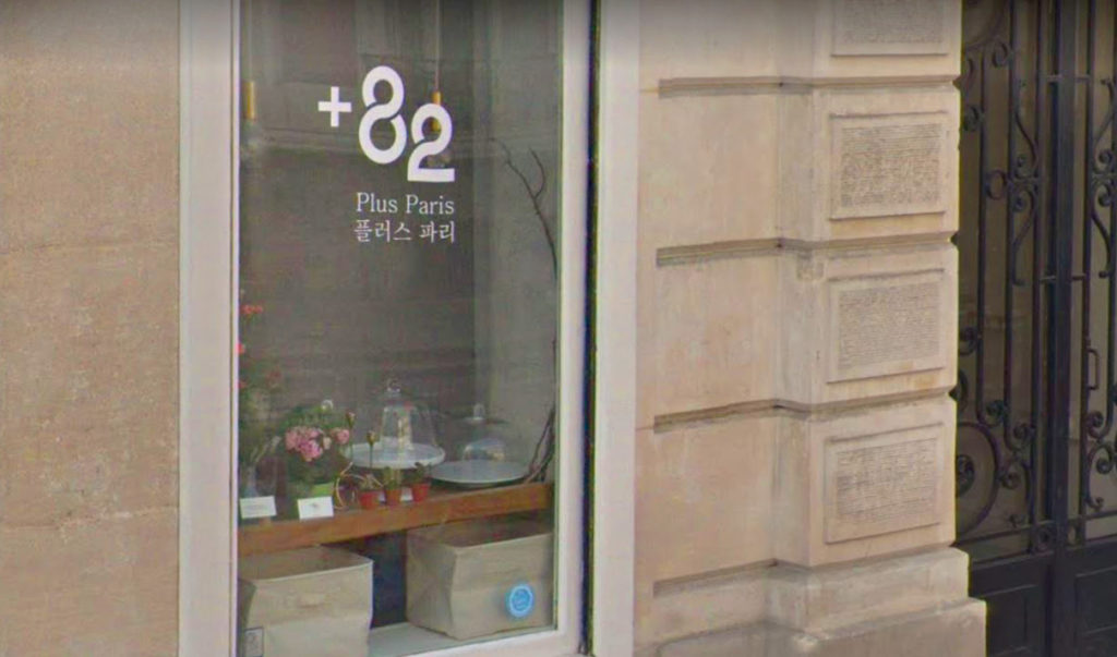 cafe coreen a paris