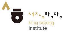 association coréenne institut du roi sejong