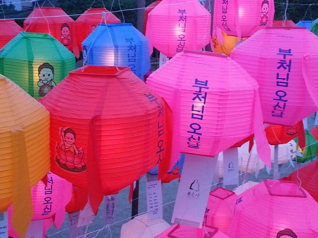 lanternes corée apprendre le coréen