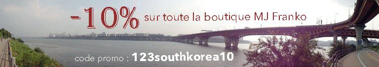 boutique-de-vetements-en-ligne-coreens-mj-franko