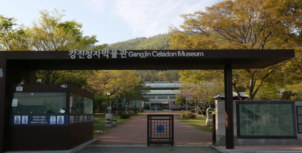 musée Gangjin Celadon porcelaine chinoise coréenne