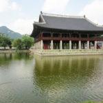 Grand palais Gyeongbokgung