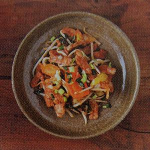 porc sauté pimenté nourriture asiatique saveurs d'asie