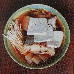 soupe de poisson épicée relevée bonne pour la santé