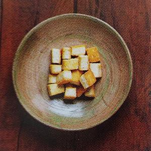 tofu frit recette piquant pas piquant livre de cuisine végan