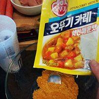 poudre ottoki kare curry jaune coréen