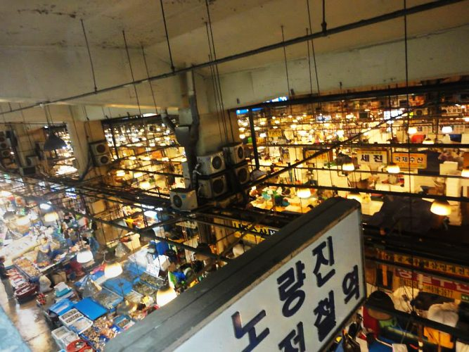 grand-marche-poisson-seoul