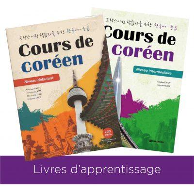 livres de cours coréen apprentissage de langue